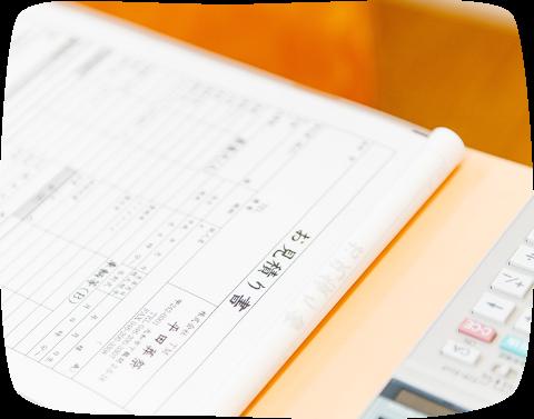 契約後の追加費用一切なし手書きのお見積り書でわかりやすく説明