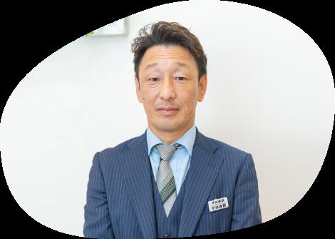 代表取締役 平田 俊博
