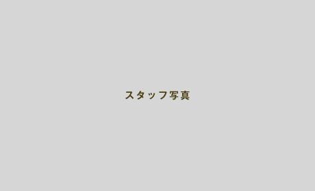 staff_photo02