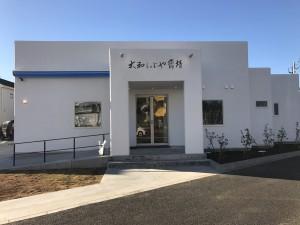 専用ホール『大和しぶや斎場』がオープンしました!